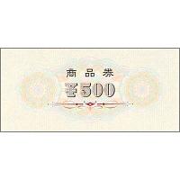 タカ印 商品券 横書 ¥500 裏字入 9-308 1箱(100枚入) (取寄品)