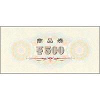 ササガワ タカ印 商品券 横書 ¥500 裏無字 9-309 1箱(100枚入)(取寄品)