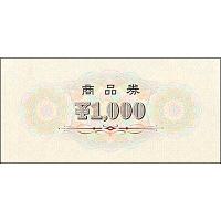 タカ印 商品券 横書 ¥1000 裏無字 9-310 1箱(100枚入) (取寄品)