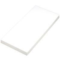 ササガワ タカ印 商品券箱 白無地 被蓋型組立式 9-345 1袋(50組入) (取寄品)
