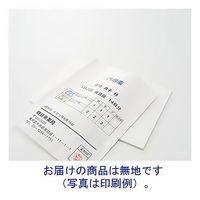 金鵄製作所 プリンタ薬袋 A6 ツメ付 1包(500枚入)