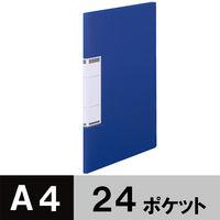 固定式クリアファイルA4 24P 青