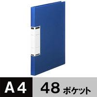 固定式クリアファイルA4 48P 青