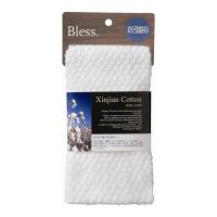 ブレス 新疆綿 ボディタオル 1セット(3個入) 藤栄 (取寄品)