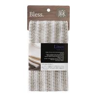 ブレス リネン ボディタオル 1セット(3個入) 藤栄 (取寄品)