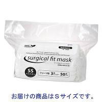 サージカルフィットマスク3層式 Sサイズ 1パック(50枚入) SFMN-50PS アイリスオーヤマ