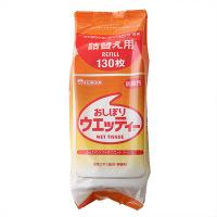 ウェットティッシュ おしぼりウエッティー詰替用 無香料 130枚入り WAKODO