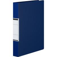 丸型2穴リングファイル A4 ブルー