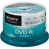 ソニー データ用DVD-R スピンドルケース 50DMR47KLDP 1パック(50枚)
