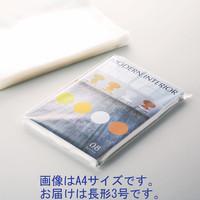 CPP袋 DM用 フタ・シール付き 長形3号封筒サイズ 1袋(100枚入) カクケイ