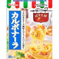 ハウス食品 ぱすた屋カルボナーラ 1セット(3食入)