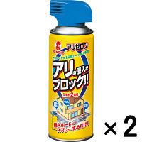 【アウトレット】KINCHO アリゼロン 300ml 1セット(2本:1本×2) 大日本除虫菊