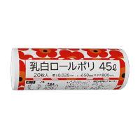 ケミカルジャパン ロールタイプで使いやすいゴミ袋45L LD-701W 1ロール(20枚)