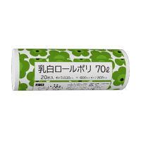 ケミカルジャパン ロールタイプで使いやすいゴミ袋70L LD-702W 1ロール(20枚)