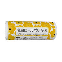 ケミカルジャパン ロールタイプで使いやすいゴミ袋90L LD-703W 1ロール(20枚)