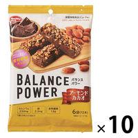 バランスパワー(BALANCE POWER) アーモンドカカオ1ケース(10袋入) ハマダコンフェクト