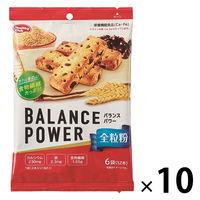 バランスパワー(BALANCE POWER) 全粒粉1ケース(10袋入) ハマダコンフェクト