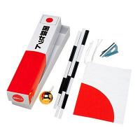 ササガワ 国旗セットC 40-3094 1セット箱入(取寄品)