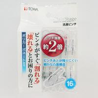 CLR 洗濯ピンチ16P 1セット(5個入) 東和産業 (取寄品)