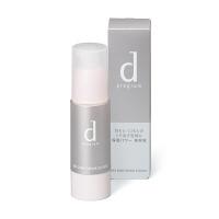 dプログラム ドライゾーンリペアエッセンス【敏感肌用保湿美容液】 30g 資生堂