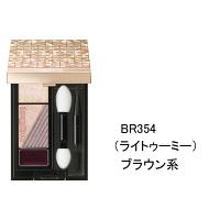 BR354(ライトゥーミー)