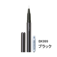 マキアージュ パーフェクトファインライナー WP BK999(ブラック) 資生堂