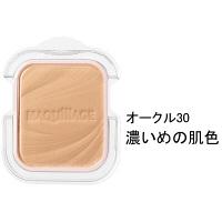 マキアージュ ドラマティックパウダリー UV オークル30(濃いめの肌色) 9.2g SPF25・PA++ 資生堂