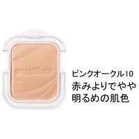 マキアージュ ドラマティックパウダリー UV ピンクオークル10 9.2g SPF25・PA++ 資生堂