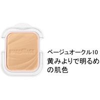 マキアージュ ドラマティックパウダリー UV ベージュオークル10(黄みよりで明るめの肌色) 9.2g SPF25・PA++ 資生堂