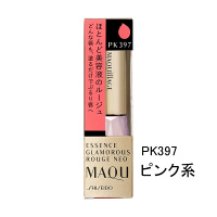 PK397(ピンク)
