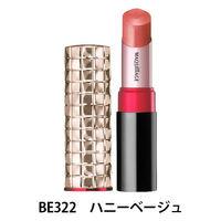 マキアージュ ドラマティックルージュ BE322(ハニーベージュ) 4.1g 資生堂