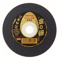 レヂトン 切断砥石 金の卵 105x1.0x15 1011050701