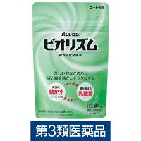 【第3類医薬品】パンシロン ビオリズム 健胃消化整腸薬 84錠 ロート製薬