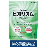 【第3類医薬品】パンシロン ビオリズム 健胃消化整腸薬 30錠 ロート製薬