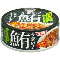 うまい!鮪生姜入り 醤油仕立て1缶