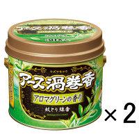 アース渦巻香 アロマグリーンの香り