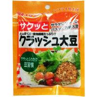 サッポロ巻本舗 クラッシュ大豆 1セット(20袋入)