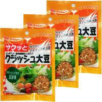 サッポロ巻本舗 クラッシュ大豆 1セット(3袋入)