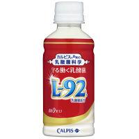 守る働く乳酸菌L92 200ml 48本