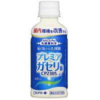 届く強さの乳酸菌 200ml 48本