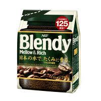 【インスタントコーヒー】AGF ブレンディ  1袋(250g)