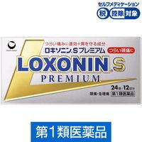 ロキソニンSプレミアム 24錠
