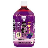 【機能性表示食品】ミツカン アサイー黒酢 ストレート 1000ml 1箱(6本入)