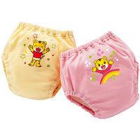 【たまひよショップ すっく ロハコ館】 蒸れにくいトレーニングパンツ(2枚入り) ピンクセット 90cm