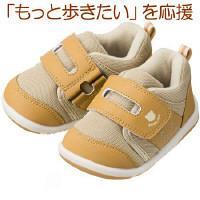 【たまひよショップ すっく ロハコ館】 まいにちの靴 ベビー カフェオレ 12.5cm