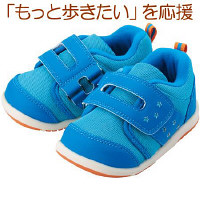 まいにちの靴ベビーマットブルー 12.0