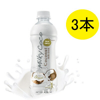 MILKYCOCOココナッツミルク 3本