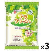 蒟蒻畑ララクラッシュ マスカット味