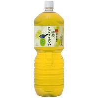 綾鷹にごりほのか 2.0L1箱(6本入)