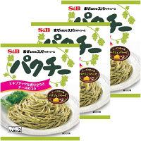 S&Bスパゲッティソースパクチー3袋